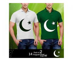 Zewraat Pack of 2 White & Green Cotton 14 August Deal Shirt for Men